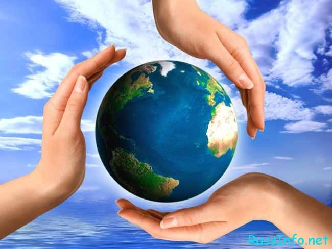 дата образования всемирного общества охраны окружающей природы