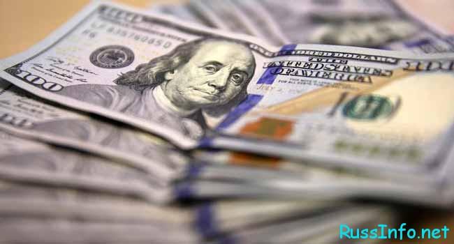 доллары, много