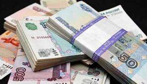 Предпосылки к замене денег