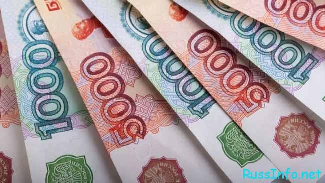 Финансовое положение страны сегодня оставляет желать лучшего