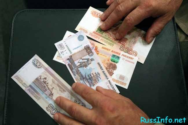 каким будетобмен денег в России