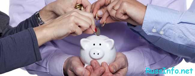 Суть накопительной пенсии