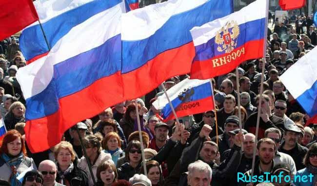 многие россияне