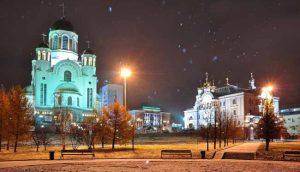 Уральская зима