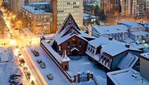 Новосибирск многие россияне называют центром суровой Сибири