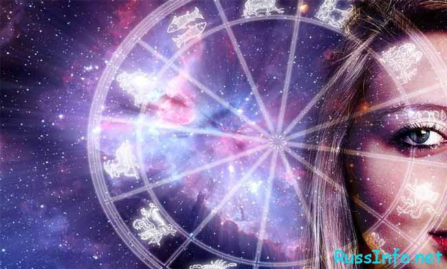 Астрологический прогноз на декабрь