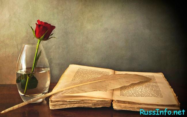 Книги-юбиляры