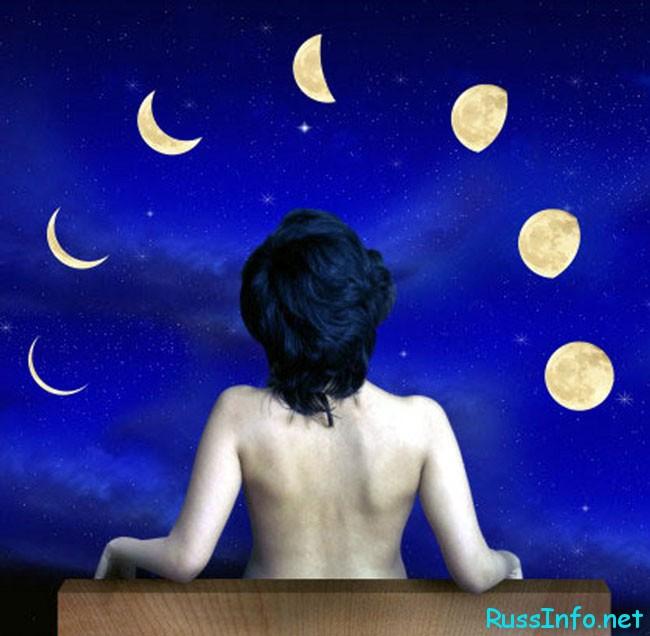 луна и растущая луна
