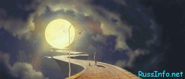 луна и человек
