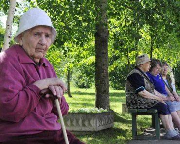 Величинаминимальной пенсии
