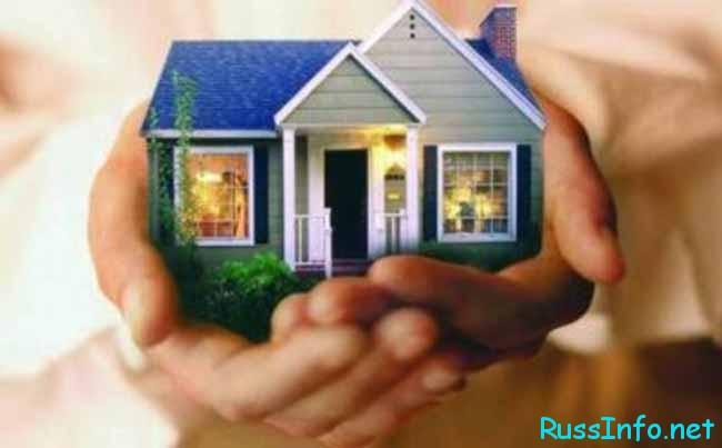 Налог с продажи (покупки) квартиры в 2018 году для физических лиц