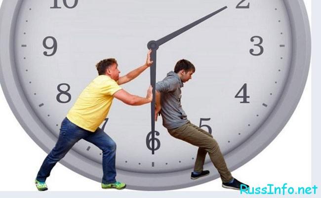 Будут ли переводить в 2018 году стрелки часов?