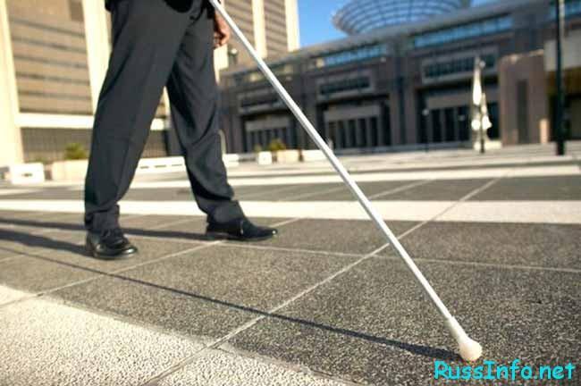 Инвалидность и ее значение