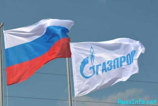 флаги России и Газпрома