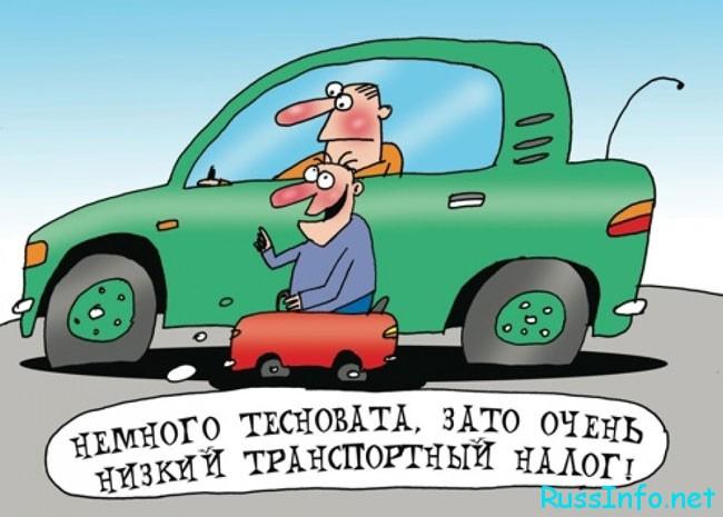 Какой будет транспортный налог в ХМАО на 2018 год?