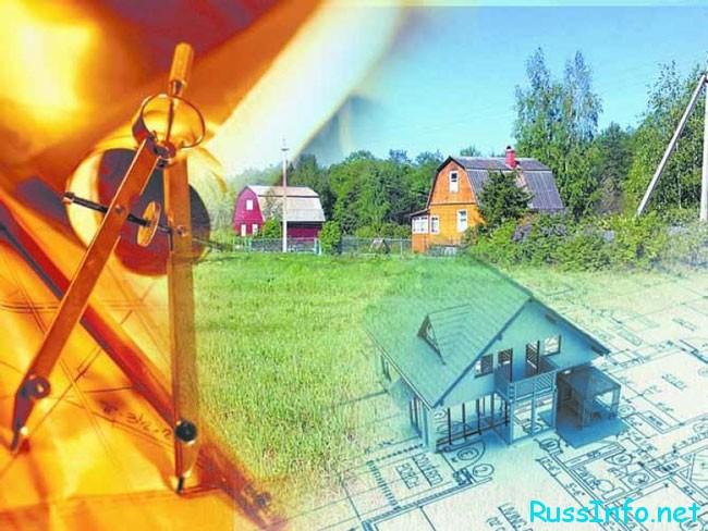 закон о кадастре недвижимости 2018года