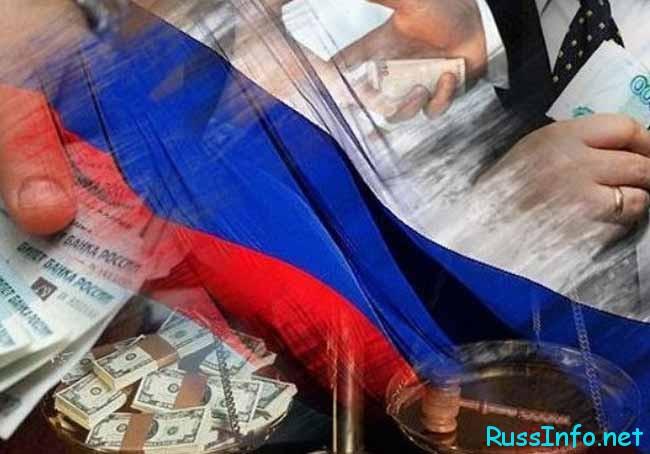 какой будетэкономическая ситуация в России в 2018 году