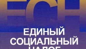О каких изменениях в законе россиянам стоит знать?