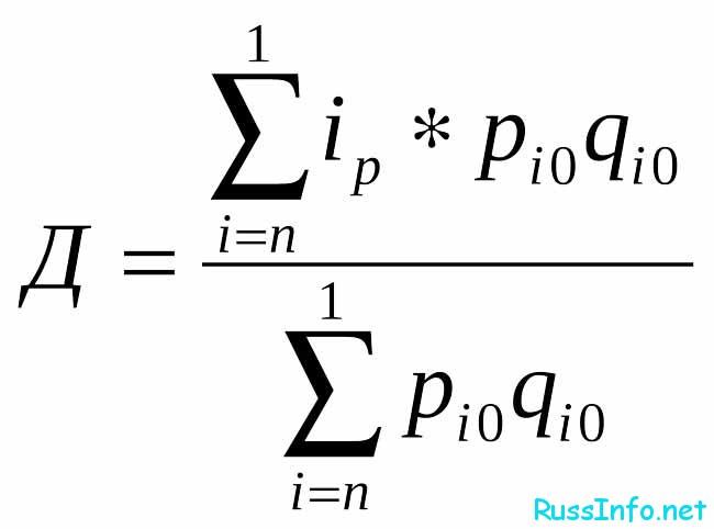 формула индекса-дефлятора