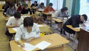 Последние изменения в аттестации учителей