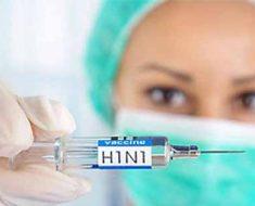 «Мичиган» A/H1N1