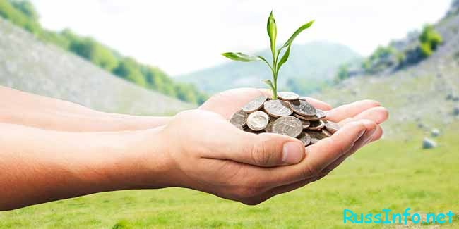Особенности пенсионной системы