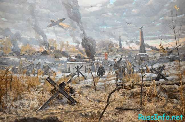 историческая дата, посвященная битве за Москву
