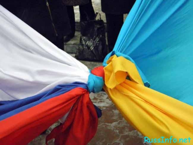 Противостояние Россия-Украина