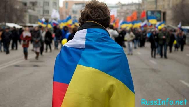 Предсказания для России и Украины