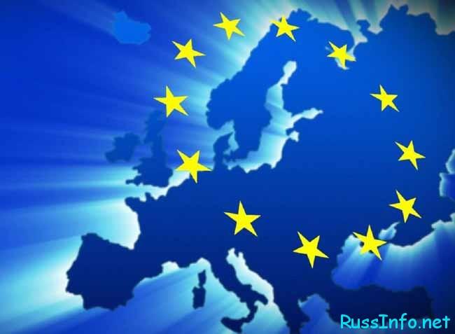 Прогнозы для Европы