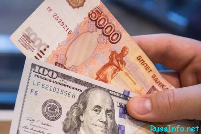 прогноз американской валюты по отношению к рублю
