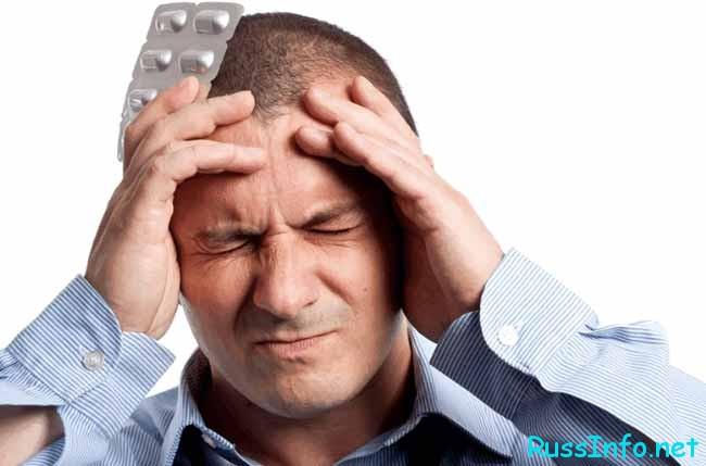 Беспричинные головные боли