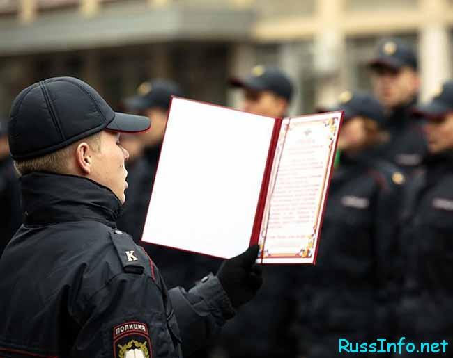 реформа МВД в 2018 году будет полностью