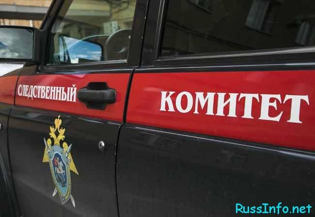 реорганизация СК России