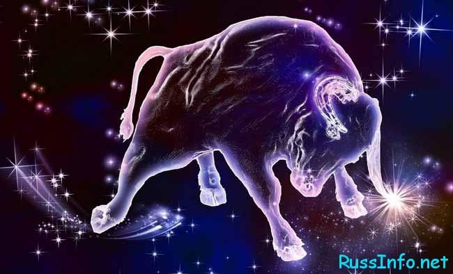 Астрологический прогноз на январь 2018 года для Тельца