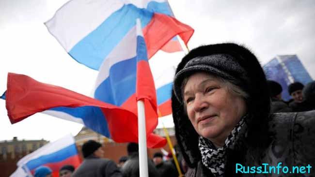 Россияне в будущем году