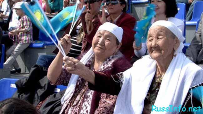 закон о пенсионных надбавках в Казахстане