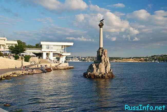 Севастополь – город с удивительной историей
