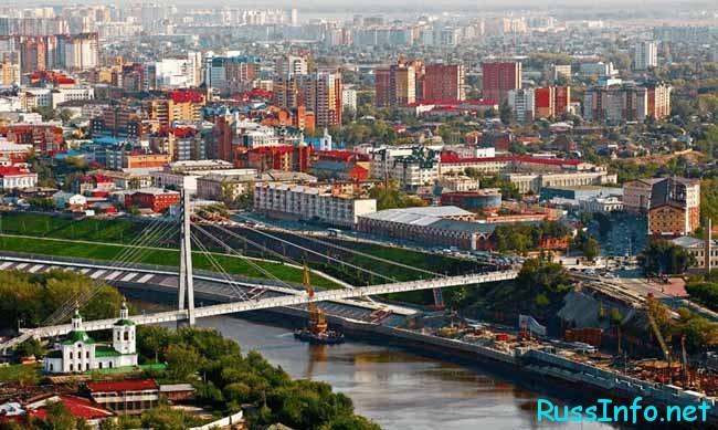 Тюмень – стремительно развивающийся город
