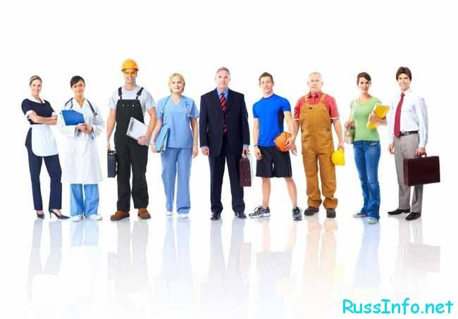 Зачем нужны профессиональные стандарты?