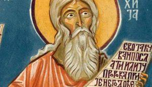 Святой пророк Малахия