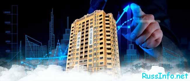 Рынок недвижимости сегодня