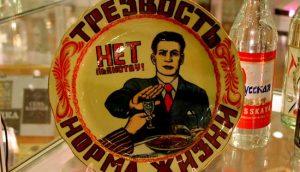 дата рождения русской водки