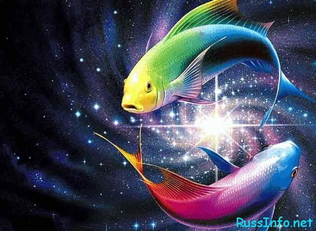 для чувствительных Рыб