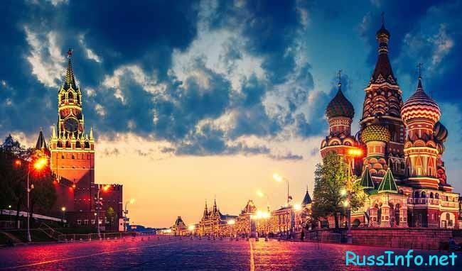 В 2017 г. В Москве отмечался юбилей