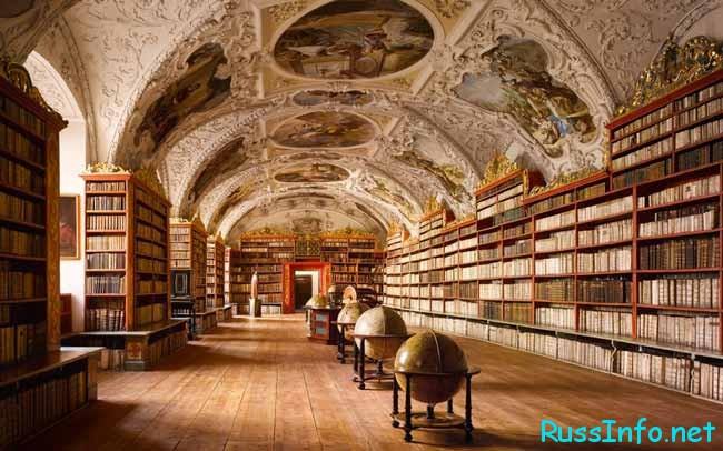 библиотеки всего мира