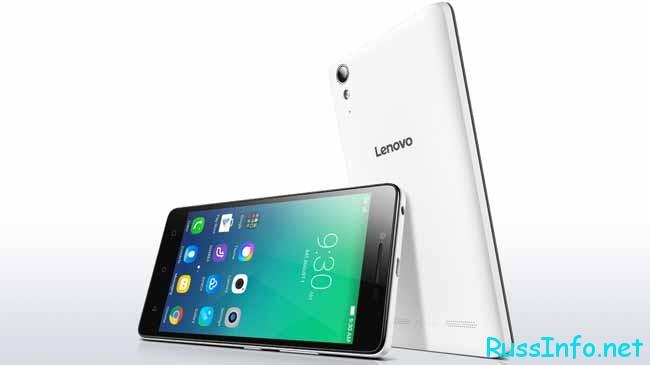 Новинка от Lenovo A6010