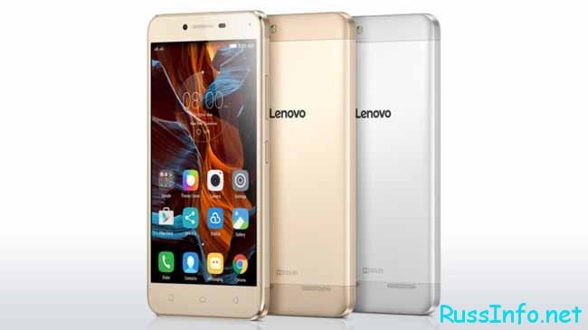 Lenovo Vibe K5 Plus Smartphone