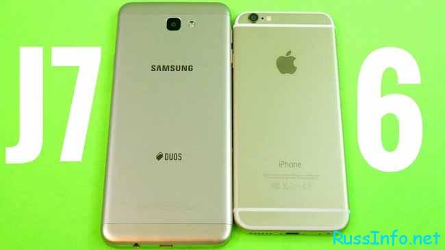 «Битва титанов» - APPLE IPHONE SE и SAMSUNG GALAXY J7