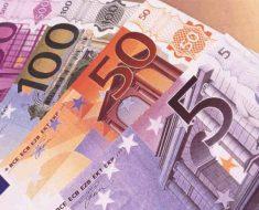 о прогнозе курса Евро на март 2018 года